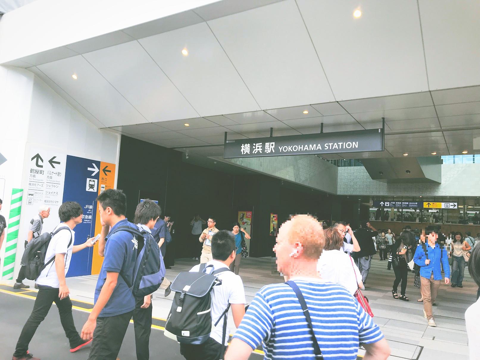 セルフエステ体験談ララク横浜西口店体験談口コミレポ