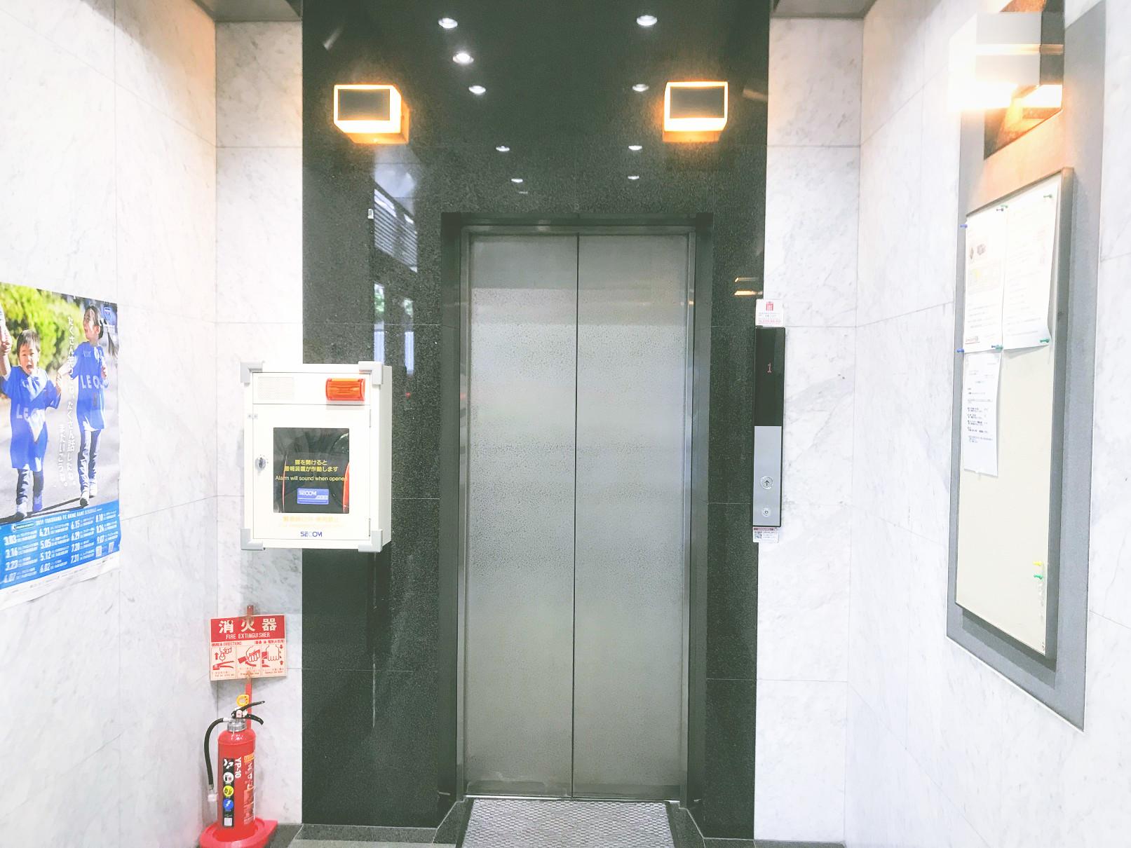 セルフエステデアイム横浜店体験談口コミレポ