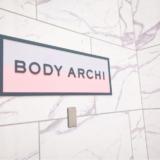 BODY ARCHI(ボディアーキ)でセルフエステを受けた体験談を31歳の女が語る