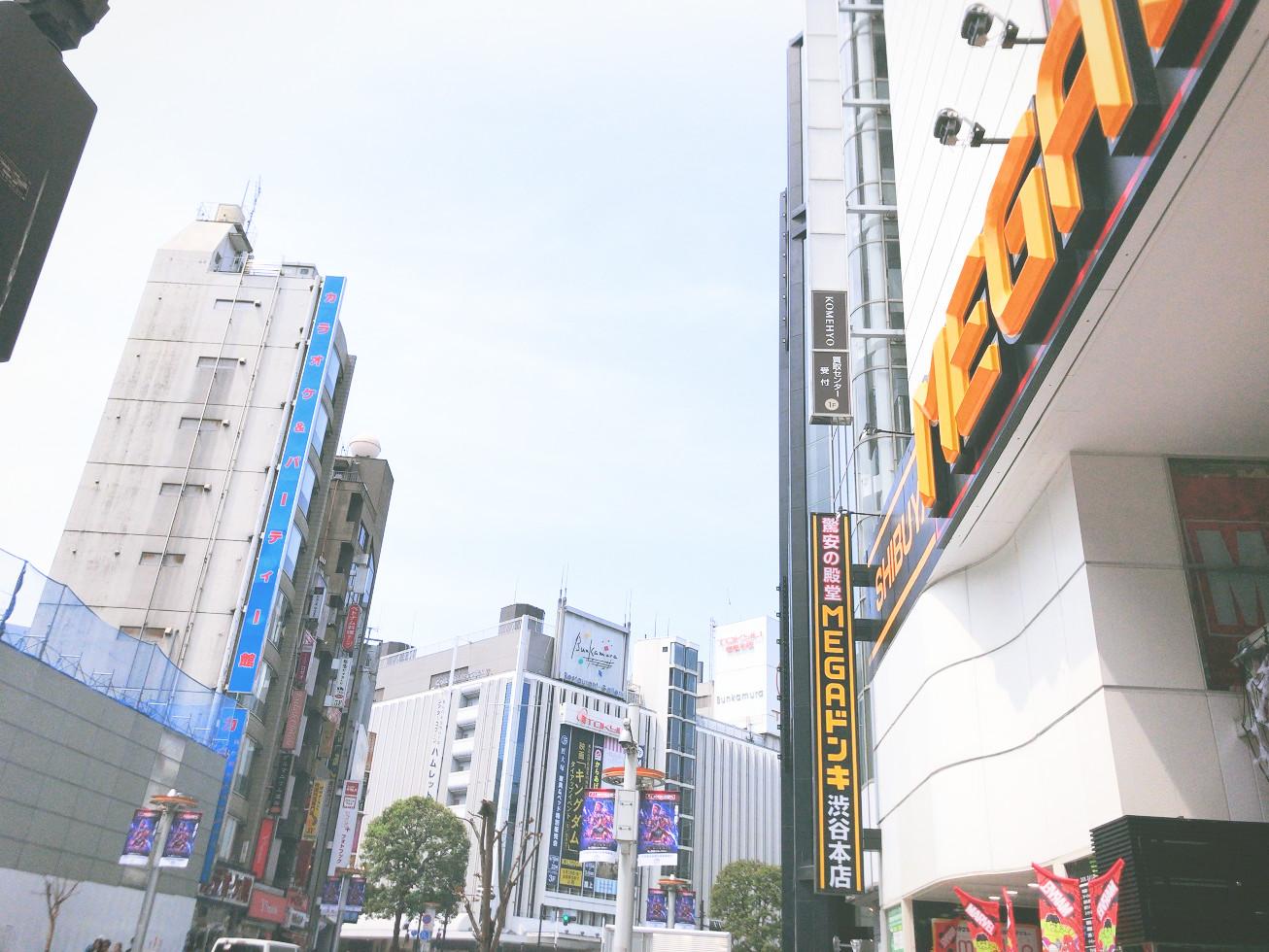 エバーグレース渋谷店初回体験勧誘きつい