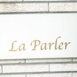 ラ・パルレの口コミ&評判の真相を痩身エステに行った私がレポートする