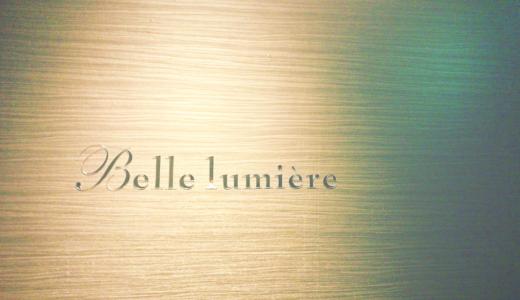 ベルルミエールで痩身エステを受けた体験談を30歳の女が語る