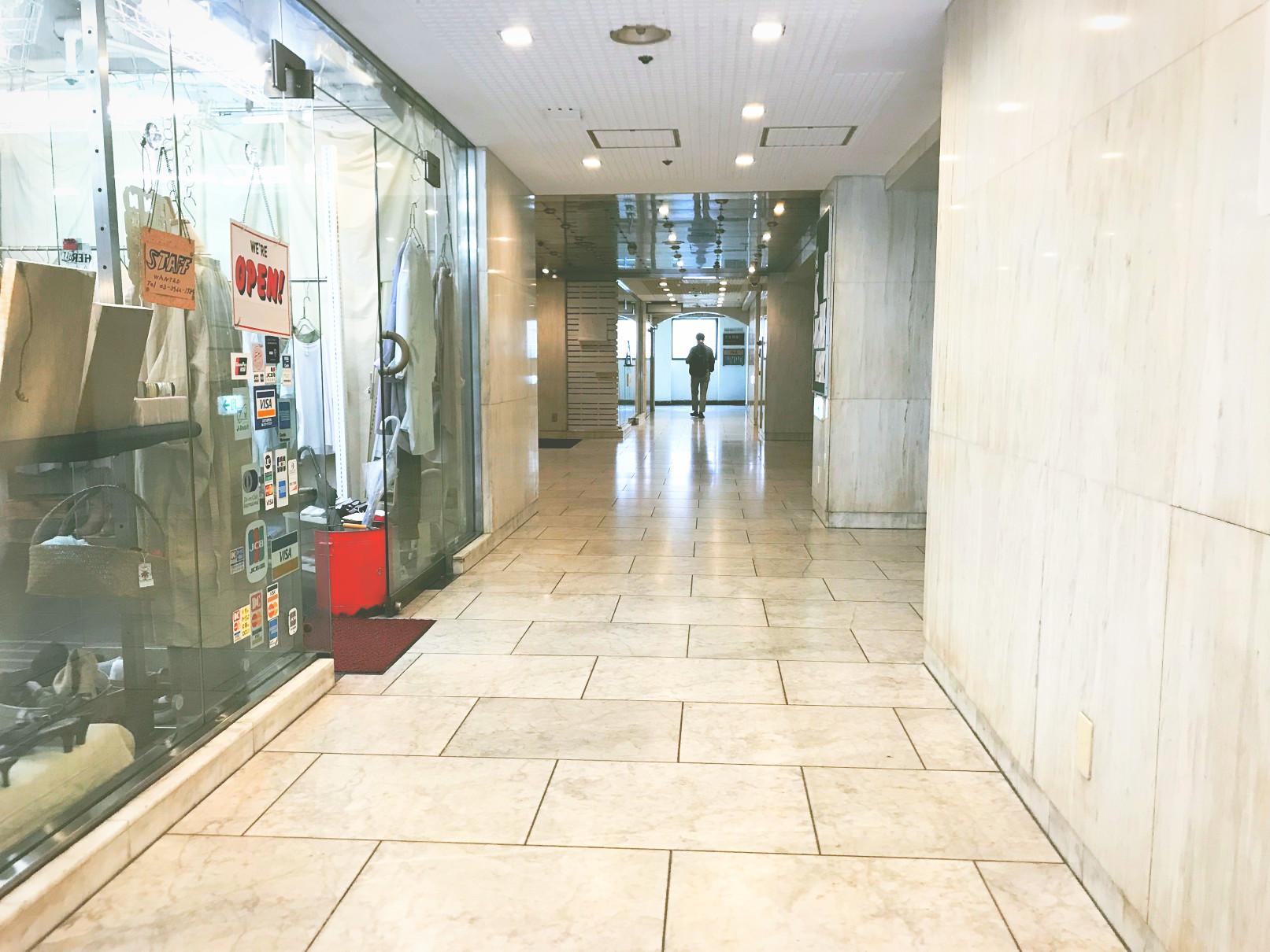 セルフエステハイフ渋谷体験談口コミレポ