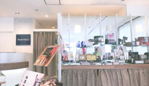 【痩身エステ体験談】ヴァン・ベールは効果ない&勧誘きつい?アラサー女子の銀座店口コミレポ!