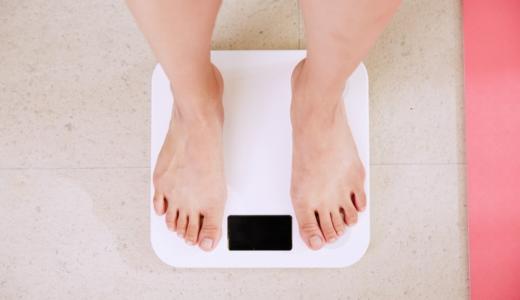 エルセーヌで痩身エステを受けた体験談を30歳の女が語る
