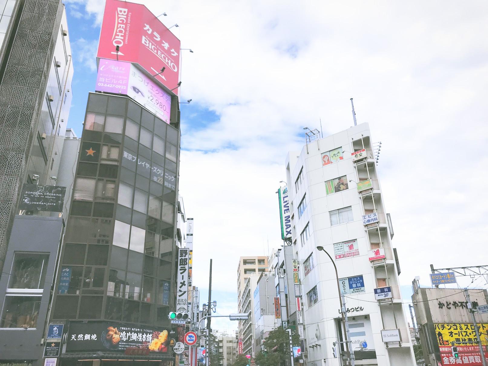 フェイシャルエステダンジョビ恵比寿店初回体験口コミレポ