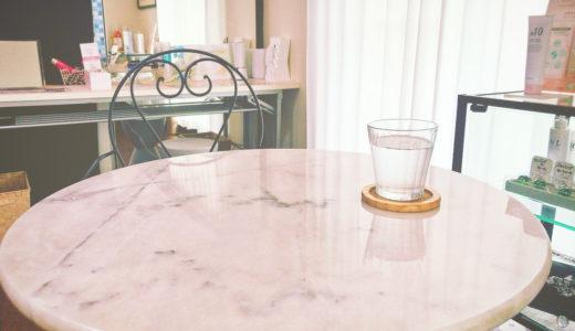 LA VITA(ラビータ)で痩身エステの体験を受けた感想を32歳の女が語る