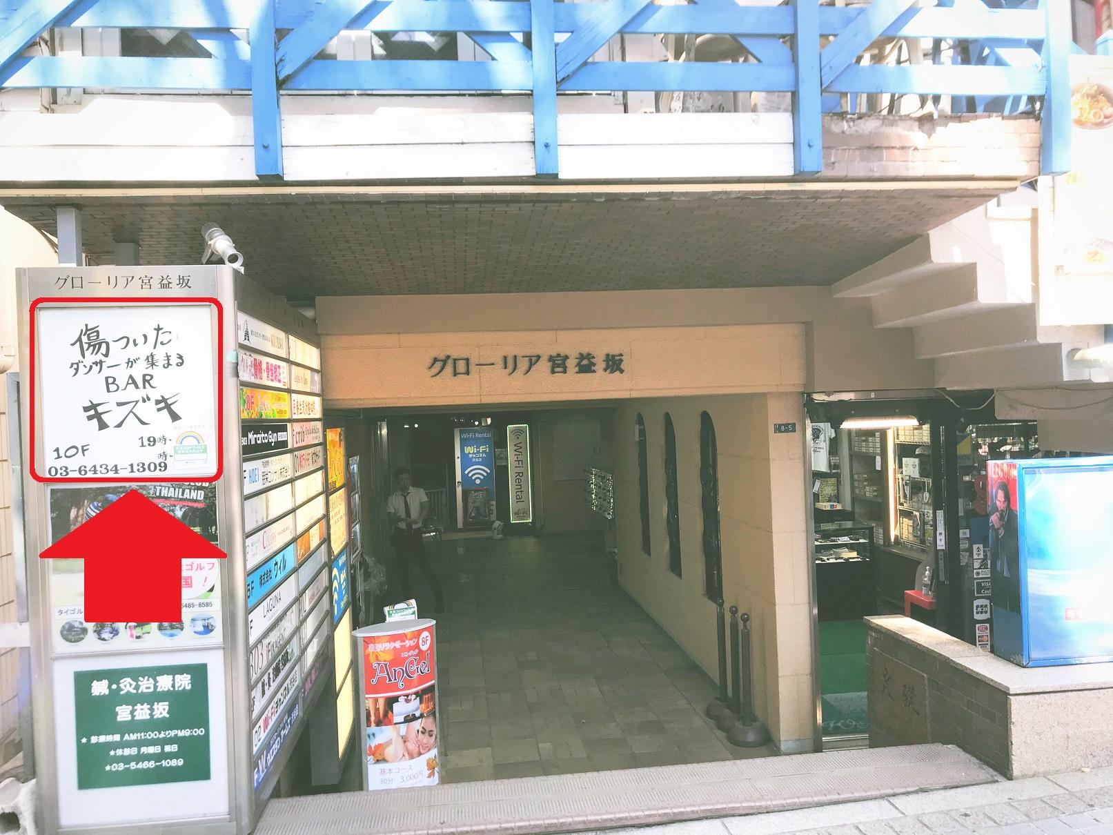 Lightsbygeny渋谷宮益坂セルフエステハイフ初回体験体験談口コミ