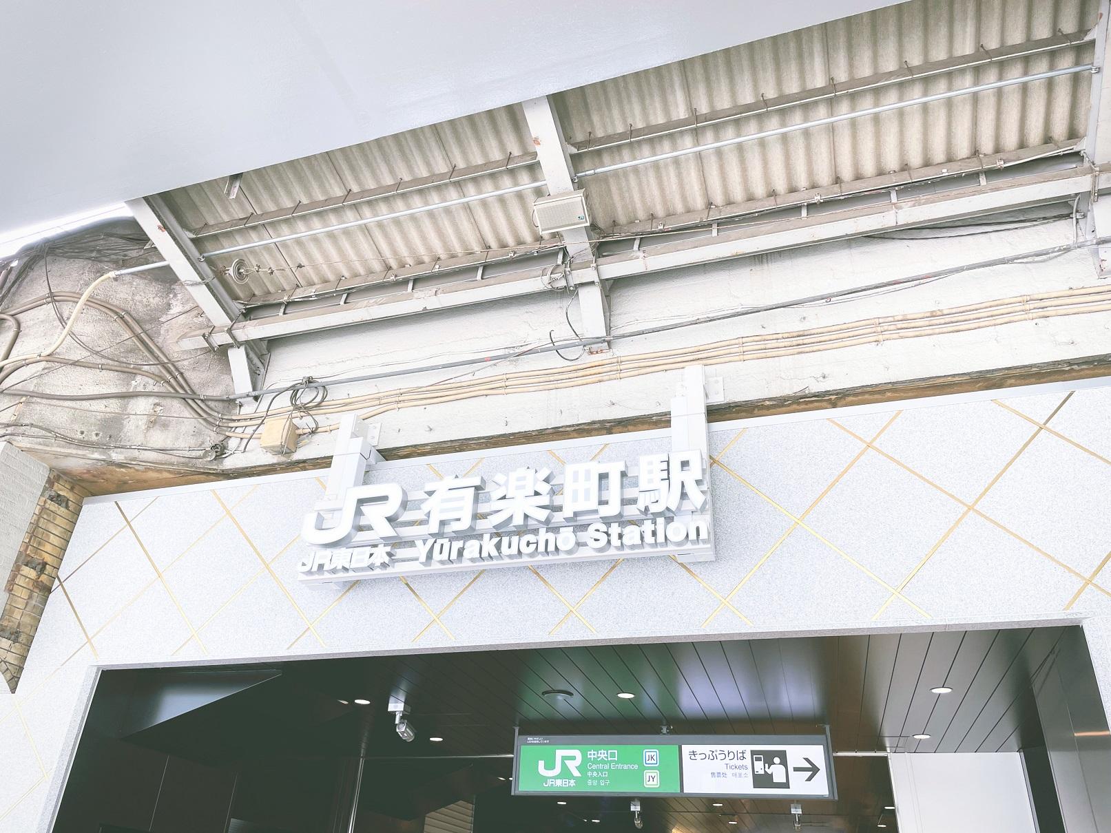 品川近視クリニック東京院有楽町レーシック手術体験談口コミレポレビュー感想