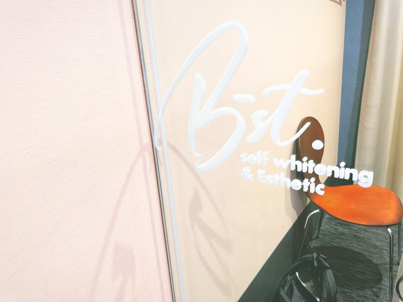 ビーストb-st新宿セルフエステ口コミ体験レポ