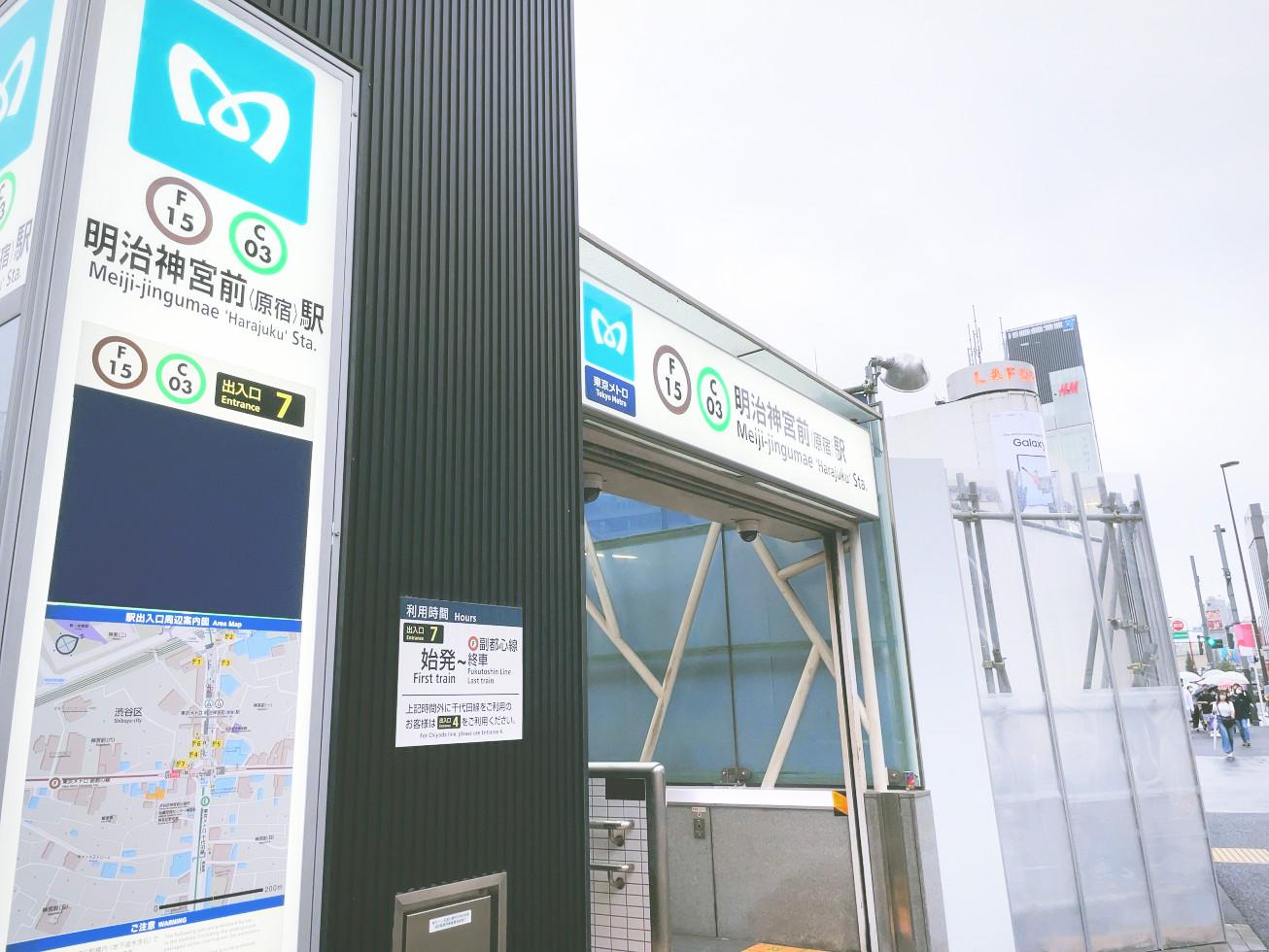 MYTHELミセルキュープラザ原宿店セルフエステ口コミ体験レポ