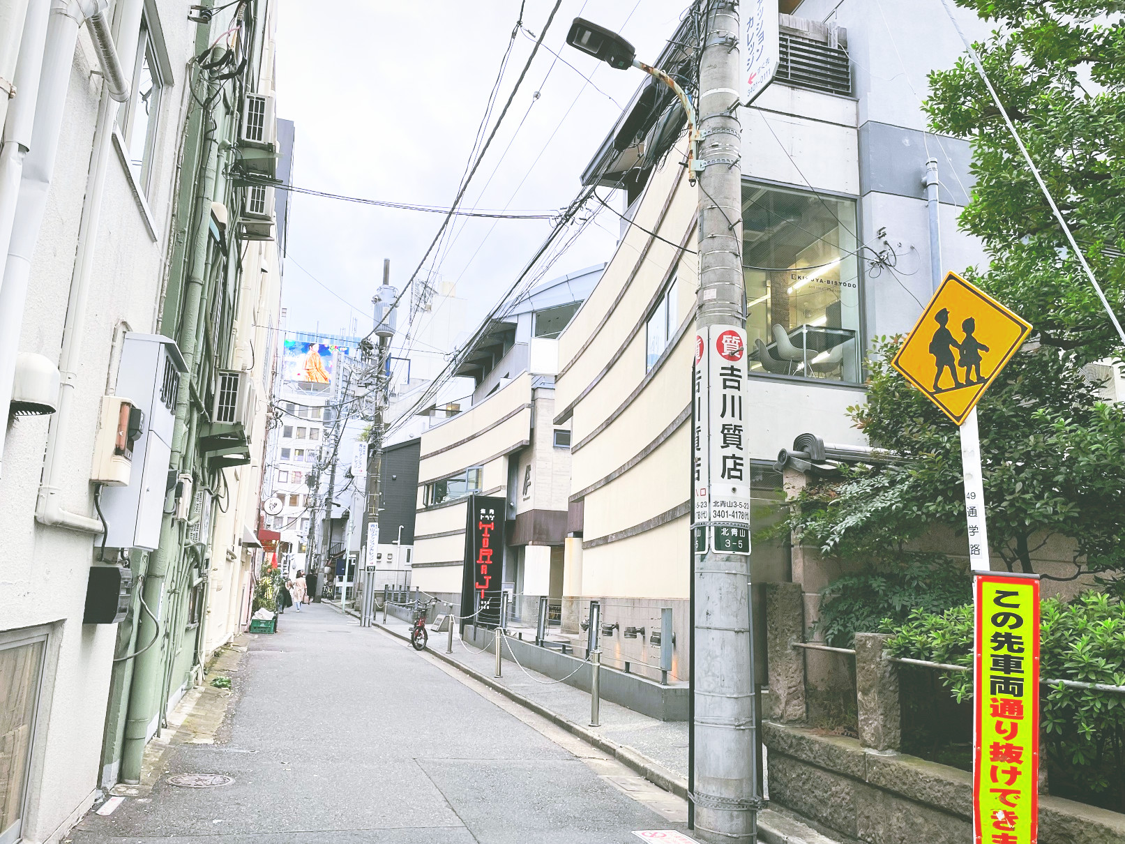 赤井クリニック表参道ホクロ取り体験談口コミ